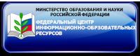 ФЦИОБР